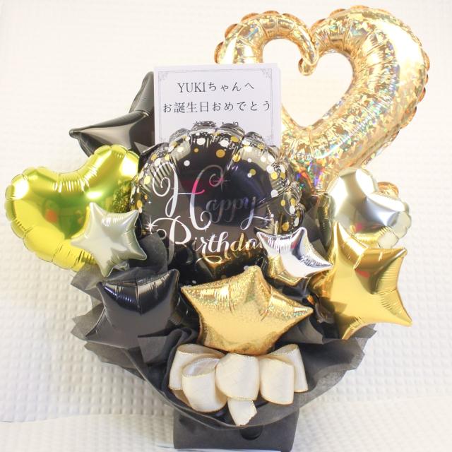 ブラック&ゴールド誕生日プレゼント  大人可愛いアレンジ、誕生日、開店祝い、周年記念などに人気です 」 ot0030