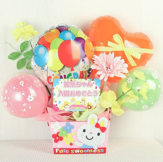 春のお祝い(卒業、卒園、入学、入園) 「うさぎの入れ物に入ったバルーンアレンジ」 sp010