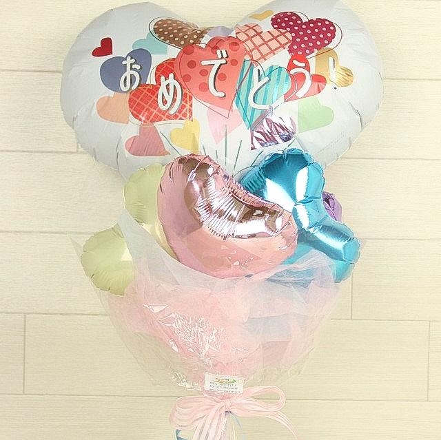 春のお祝い(卒業、卒園、入学、入園) 「花束タイプ 50cm程度、バルーンアレンジ」 sp0019