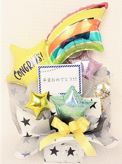 春のお祝い(卒業、卒園、入学、入園) 「POPカラーコングラッツ バルーンアレンジ」 sp0024