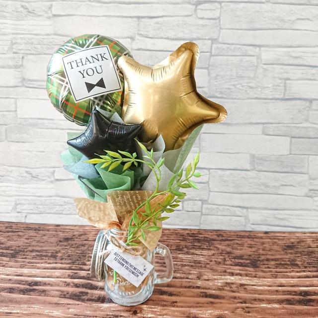 NEWコレクション インザボトル シリーズ 男性へのプレゼント 小さめ花束タイプ 「メガネ&グリーンチェック バルーンギフト」 sp0035