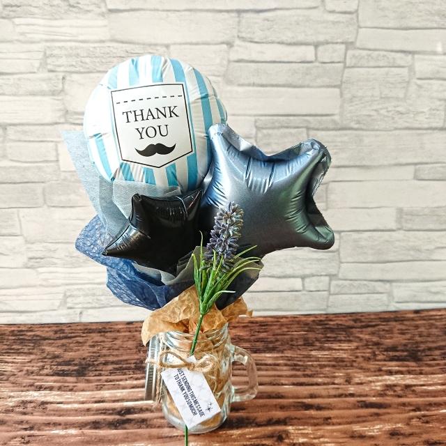 NEWコレクション インザボトル シリーズ 男性へのプレゼント 小さめ花束タイプ 「ヒゲ&ブルーストライプ バルーンギフト」 sp0036