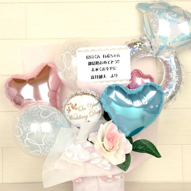 結婚式バルーン電報 「ピュアリング(指輪をモチーフにしたバルーンアレンジは結婚式のお祝いに大人気)」 wd0047
