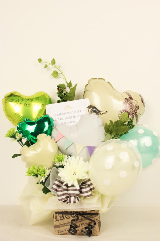 結婚式バルーン電報 「絶対オシャレシリーズ、フレンチスタイルのバルーンアレンジ、結婚式のお祝いに大人気)」 wd0048