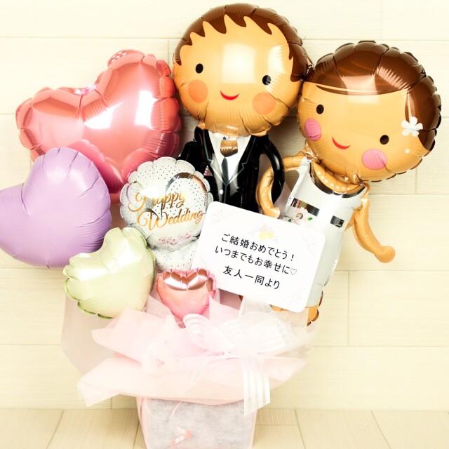 結婚式バルーン電報 「絶対オシャレシリーズ、新郎新婦バルーンアレンジ、結婚式のお祝いに大人気」 wd0071