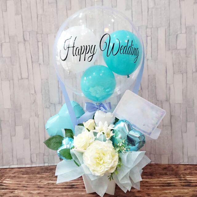 2021年新作 結婚式バルーン電報 爽やかなティファニーブルーの気球バルーン電報  wd0079