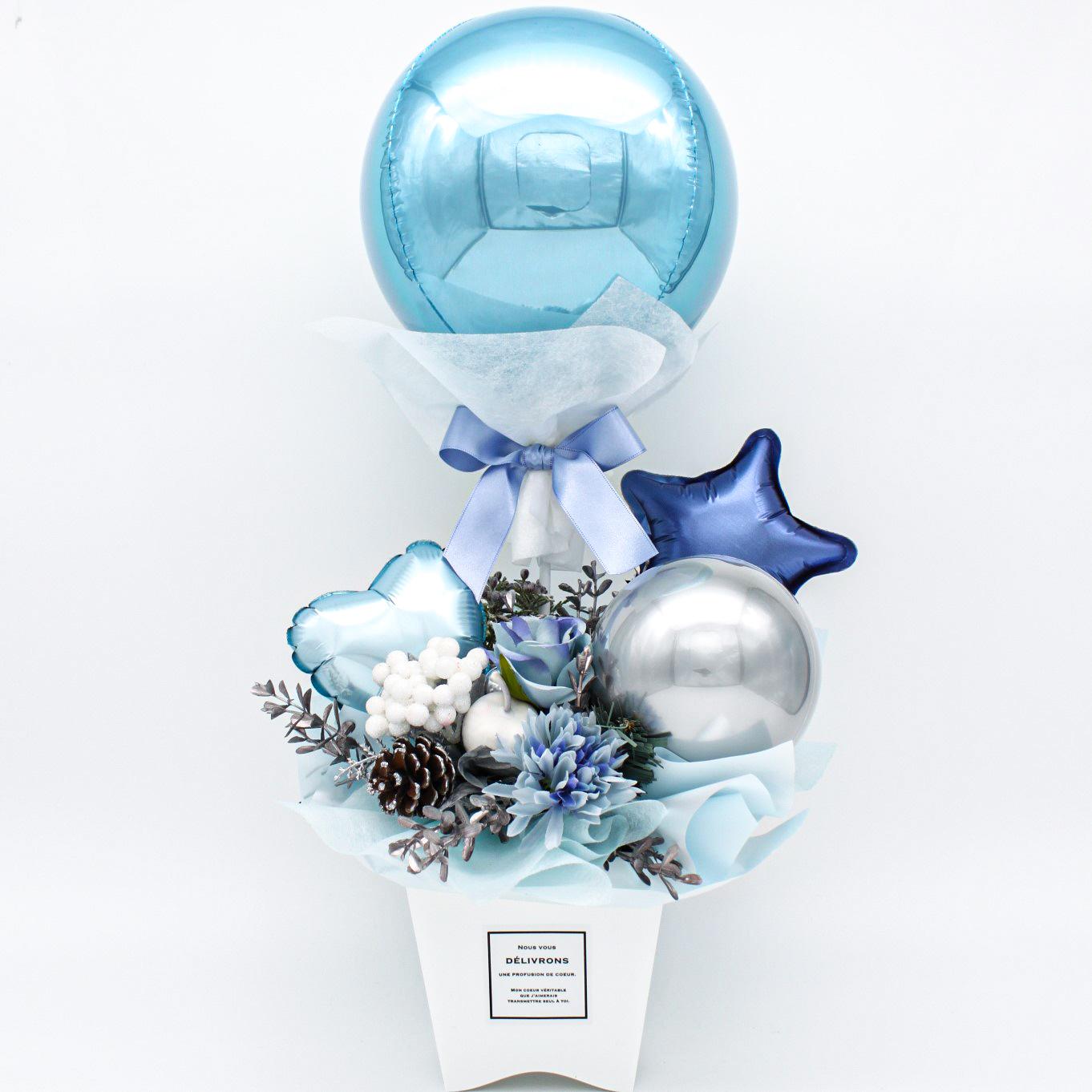 2020年winter新作TheBALLコレクション 「アイスブルーアレンジ」 クリスマスギフト、結婚式バルーン電報、開店祝い、誕生日ギフト、発表会ギフト、送別ギフトなど mc0024