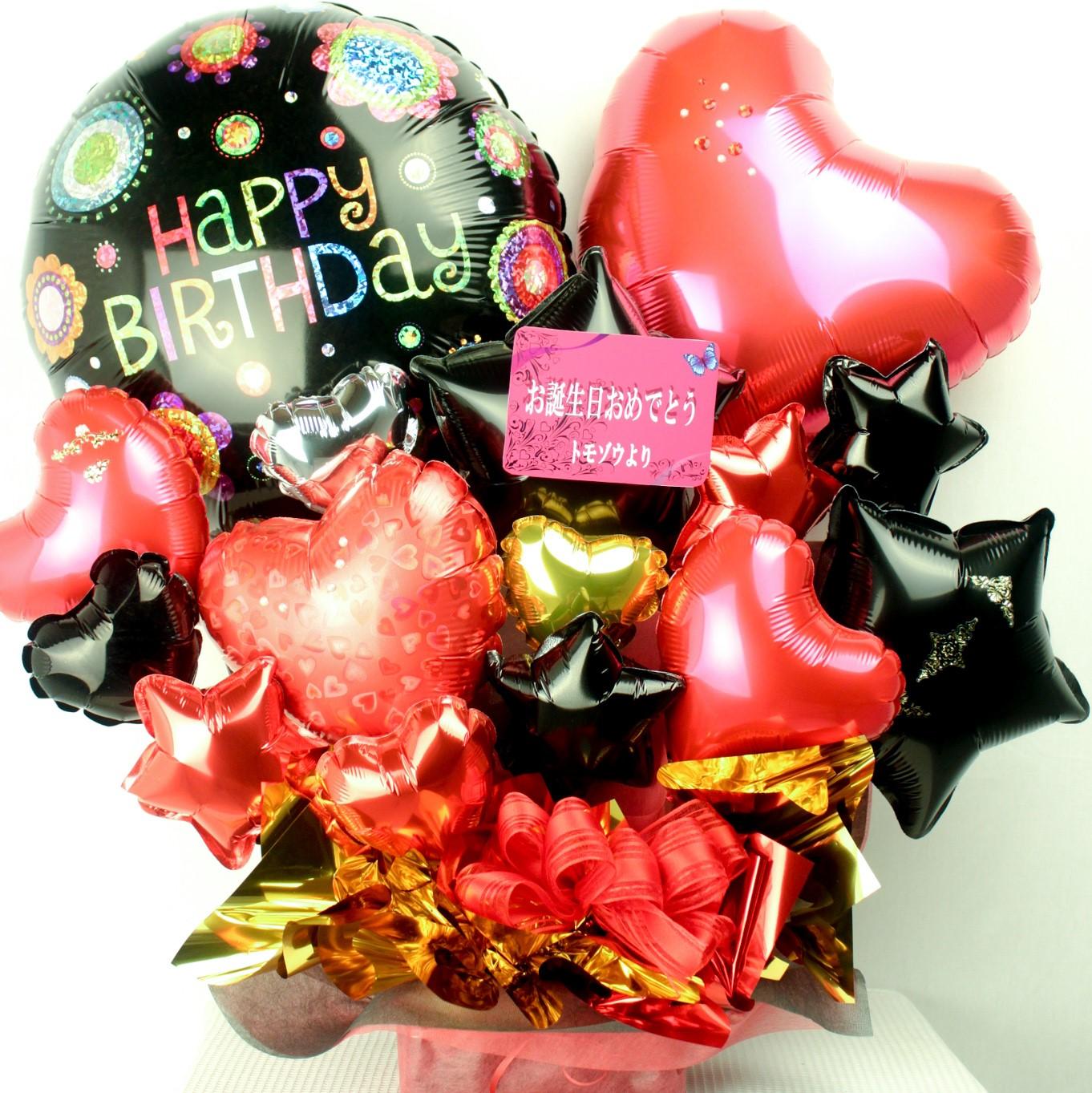 ゴージャスな誕生日プレゼント  大人可愛いアレンジ、誕生日、開店祝い、周年記念などに人気です 」 ot0027