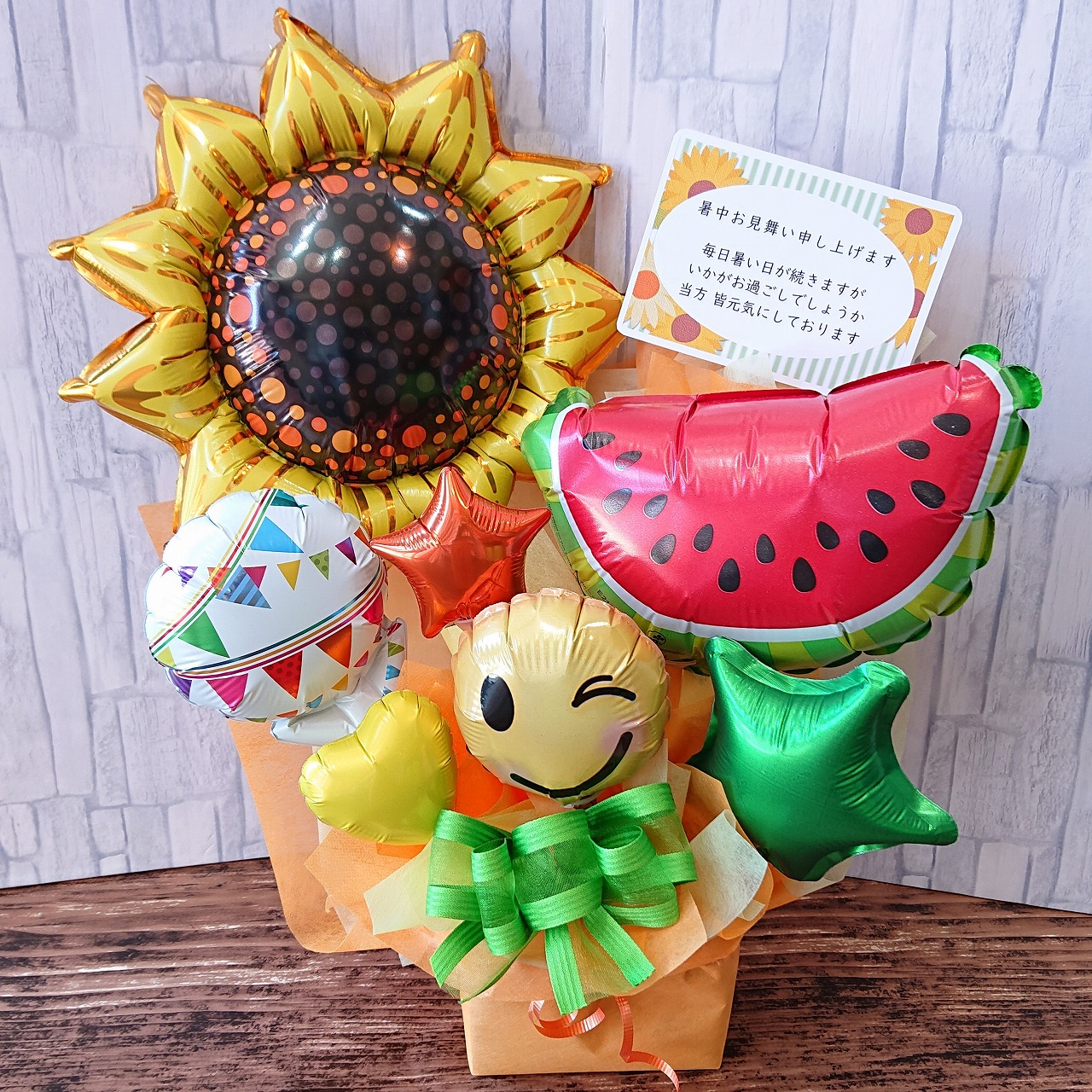 ひまわりバルーンプレゼント  お中元、誕生日、開店祝い、周年祝いなどに人気です   sm02101