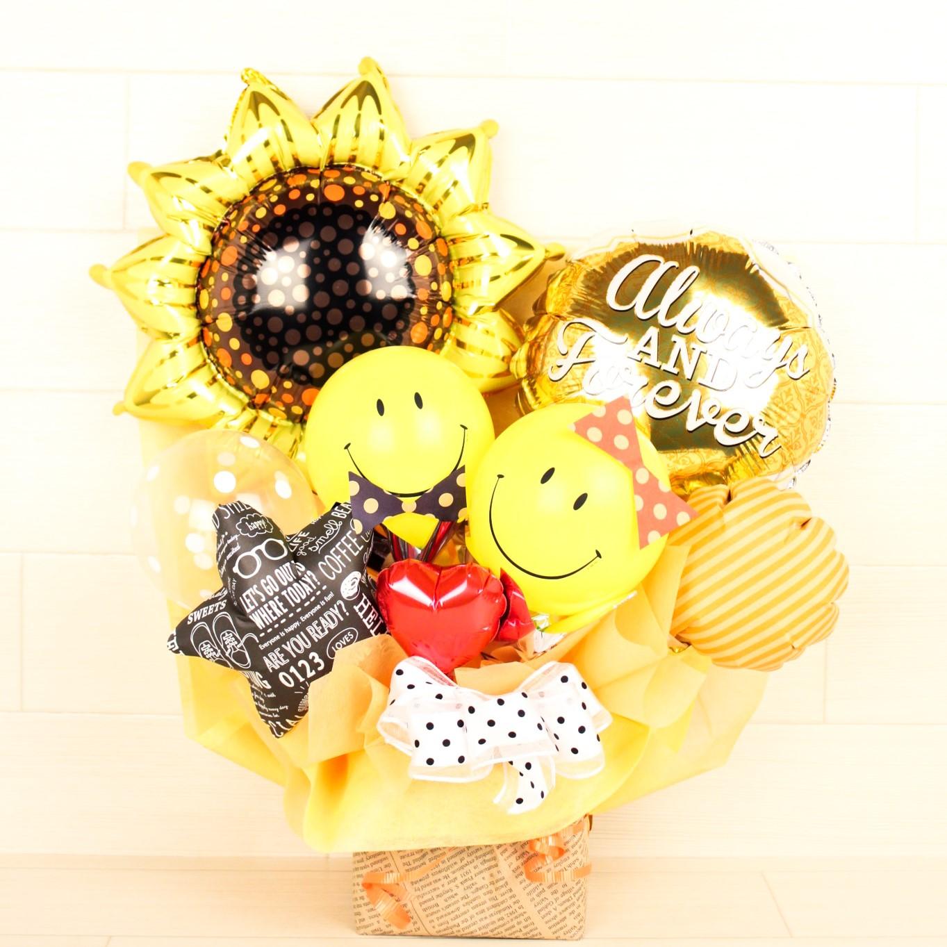 結婚式バルーン電報 「サンシャインロマンス、ひまわりとまぶしすぎるお2人にバルーンアレンジ、結婚式のお祝いに大人気)」 wd0068