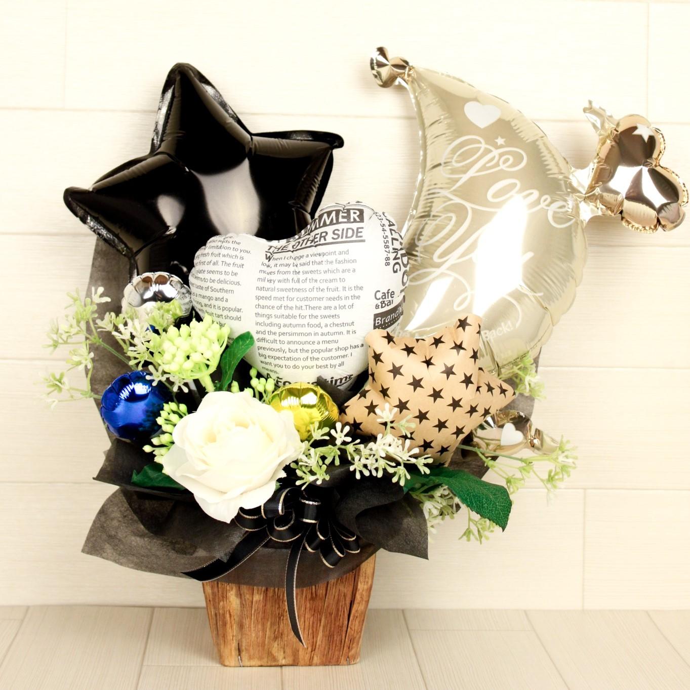 結婚式バルーン電報 「絶対オシャレシリーズ、ブルックリンスタイルNO1。ヴィンテージ風バルーンアレンジ、結婚式のお祝いに大人気」 wd0069