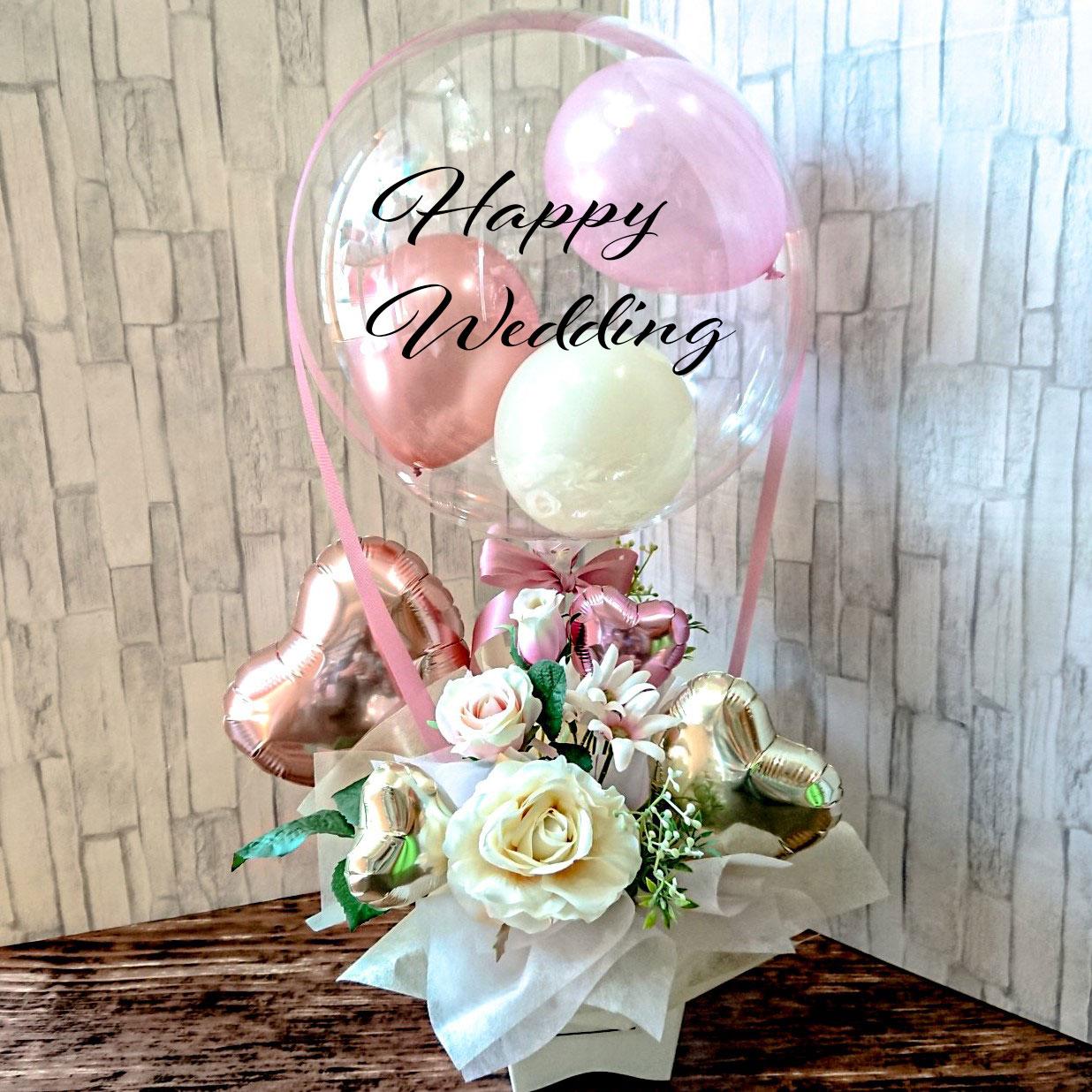 2021年新作 結婚式バルーン電報 大人がホントにカワイイ 気球バルーン電報  wd0080