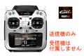Futaba 16IZヘリ用 送信機のみ(モード1・右スロットル)