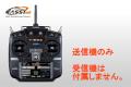 Futaba 16SZ ヘリ用 送信機のみ ※モード1 右スロットル