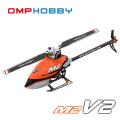 超安定6軸ジャイロ&パニックリカバリ機能搭載! OMPHOBBY M2 V2 フルメタル仕様(オレンジ)完成機 【S-FHSS互換受信機・バッテリー1個・各種スペアパーツ・日本語説明書付属】