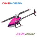 超安定6軸ジャイロ&パニックリカバリ機能搭載! OMPHOBBY デュアルブラシレスダイレクト3D ヘリコプター M2 2020 フルメタル仕様(パープル) 【バッテリー1個・各種スペアパーツ・日本語説明書付属】