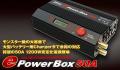 HITEC ePowerBox 50A 1200W安定化電源(日本語説明書付属) 【44213】