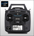 Futaba 6K(V2)ヘリ用送信機+ R2001SB受信機×2個 ダブルレシーバーセット