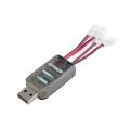 1セル専用 リポバッテリー充電器(JST-PH2.0 コネクター/ハイボルテージ対応)