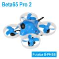 【販売終了品】Beta 65 PRO2 ブラシレスフープ 2セル仕様(S-FHSS互換受信機搭載済 ・PH2.0コネクター仕様) 【日本語ガイド付属】