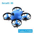 1080P/60fpsで撮影可能な最小サイズのシネフープ! Beta65X HD Whoop Quadcopter (2セル仕様) S-FHSS受信機 【日本語ガイド付属】