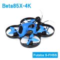 【販売終了品】4K/30fpsで録画できるCine Whoop(シネフープ) Beta85X 4K-DVR 4セルWhoop Quadcopter FPV(AC900受信機搭載済・XT30仕様)【日本語ガイド付属】