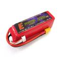 T-REX 470Lに最適! E-POWER ADVANCE 6セル2200mAh 35/70C リポバッテリー