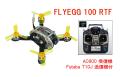 KINGKONG FLYEGG 100 V2(Futaba T10Jモード1送信機 +AC900受信機)調整済みセット 【日本語説明書付属】