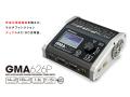 家庭用AC100Vが利用可能なハイパワー充電器! GMA626P AC/DC Charger 【G0327】