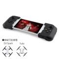 数量限定特価! TelloやSPARKをiPhoneで操縦するのに最適! GAMEVICE ゲームコントローラー for iPhone V2 【GV157】
