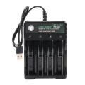18650リチウムイオン電池用 USB電源充電器(5V入力 1A~2Aまで)