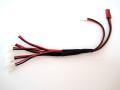JJRC H22用 5本接続充電ケーブル