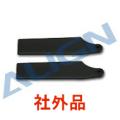 450シリーズ用 63mm テールローターブレード(社外品) 【HQ0633A-TS】