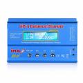 iMAX B6 80W充電器(ACアダプター付属)