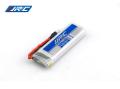 JJRC H37 ELFIE 専用リポバッテリー