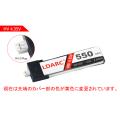 TINY 7用 1セル550mAh 50/100C(3.8V ハイボルテージタイプ 【KK-1S550mAh-HV】