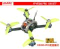 KINGKONG/LDARC FPV EGG PRO138 S-FHSS BNF(RX-800PRO受信機搭載済み)