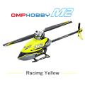 超安定6軸ジャイロ&パニックリカバリ機能搭載! OMPHOBBY M2ヘリコプター調整済み完成機体(イエロー)【バッテリー1個・各種スペアパーツ・日本語説明書付属】