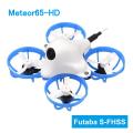 1080P/60fpsで撮影可能な最小サイズのシネフープ! Meteor65 HD(HD-DVR搭載) 1セル仕様 S-FHSS受信機 【日本語ガイド付属】