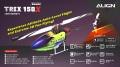 パニックリカバリ機能搭載 T-REX 150X コンボ(日本語説明書付属) 【RH15E06XW】