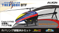Futaba S-FHSSとバインドして飛ばせる! T-REX 300X BTF(Mini GRSジャイロ搭載・調整済み&3セル 1300mAhバッテリー1個付き) 【RH30E02XW-BTF】 ※日本語説明書付属