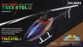 T-REX 470LP ドミネータースーパーコンボ(ベルトドライブ&メタル仕様)(マイクロビーストジャイロ日本語説明書付属) 【RH47E02XW】