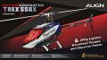 T-REX 550X ドミネーター スーパーコンボ(マイクロビーストジャイロ日本語説明書付属) 【RH55E18XW】