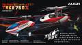 【お取り寄せ商品】 T-REX 760X TOP コンボ(マイクロビーストジャイロ日本語説明書付属) 【RH76E01XW】