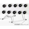 300X スキッドナット(リングタイプ 10個入) 【AF30H001】