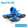 【販売終了品】1080P60fpsで録画できるハイビジョンカメラ搭載Cine Whoop(シネフープ) Beta75X HD-DVR Whoop Quadcopter FPV(AC900受信機搭載済・XT30仕様)【日本語ガイド付属】
