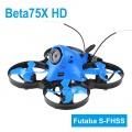 1080P60fpsで録画できるハイビジョンカメラ搭載Cine Whoop(シネフープ) Beta75X HD-DVR Whoop Quadcopter FPV(AC900受信機搭載済・XT30仕様)【日本語ガイド付属】