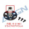 【販売終了品】470L ドライブギアマウント(シャフト穴径Φ2.0 ベルトドライブ用) 【H47G002XXW】
