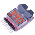 バッテリー低電圧アラーム (1セル〜8セル)