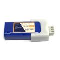お値引き価格 T-REX 150用 高容量330mAh MAX50C 7.4V 2Sリポバッテリー 【HP-G550-0330S2】